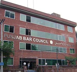 Punjab Bar Council - Building of the Punjab Bar Council