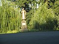 Putyvl - WWII monument Lynove direction.jpg