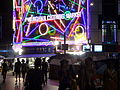Pyounghwa Clothing Market.jpg