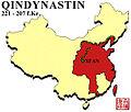 Qindynastin Karta.jpg