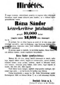 Rózsa Sándor körözési hirdetménye.PNG