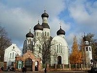 Rīga, Jāņa Priekšteča pareizticīgo baznīca 2002-11-03.jpg