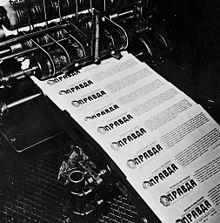 газета правда полный электронный архив 1912 2009