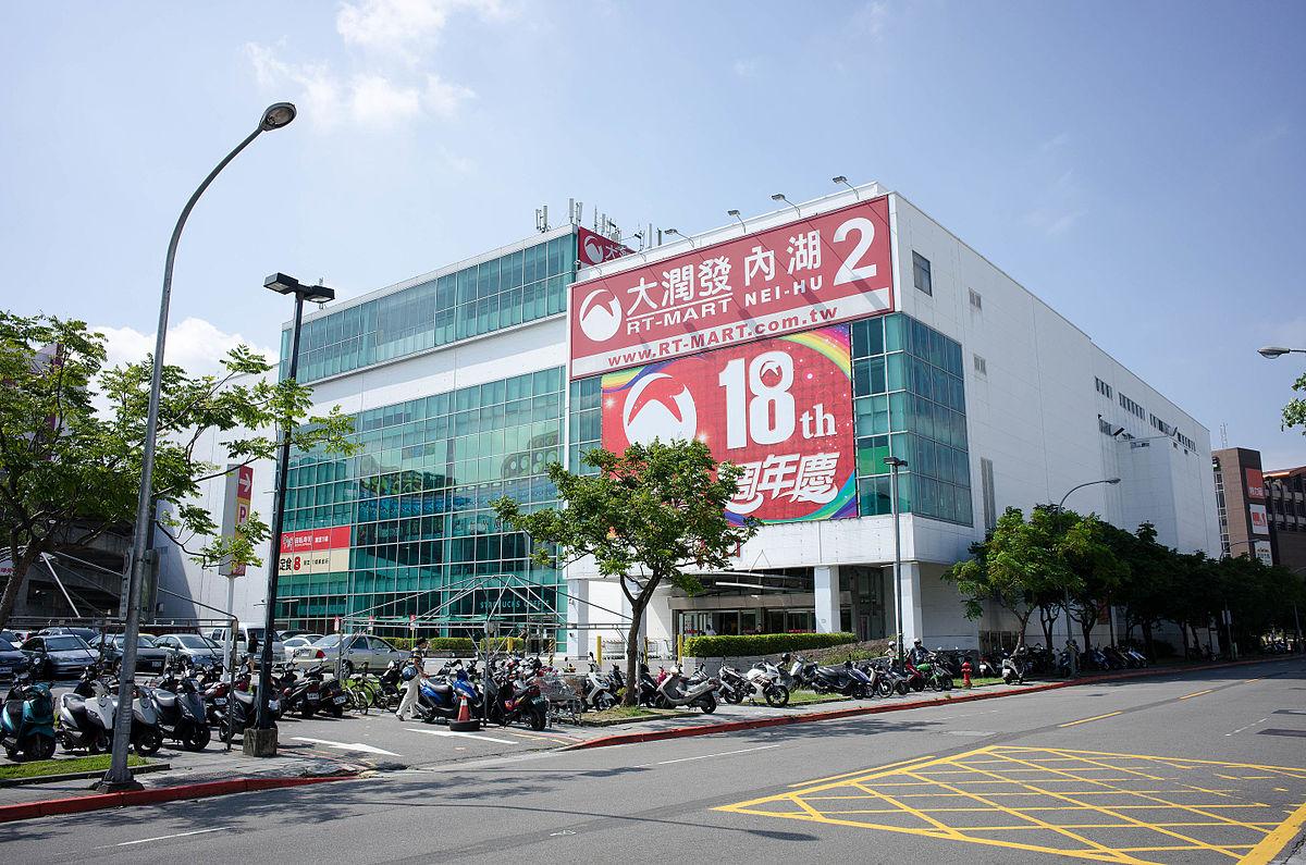 Chinese shanghai 2012 2 - 1 5