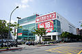 RT-MART Neihu No.2 Store 20140928.jpg