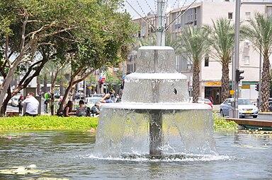 Rabin square fountain