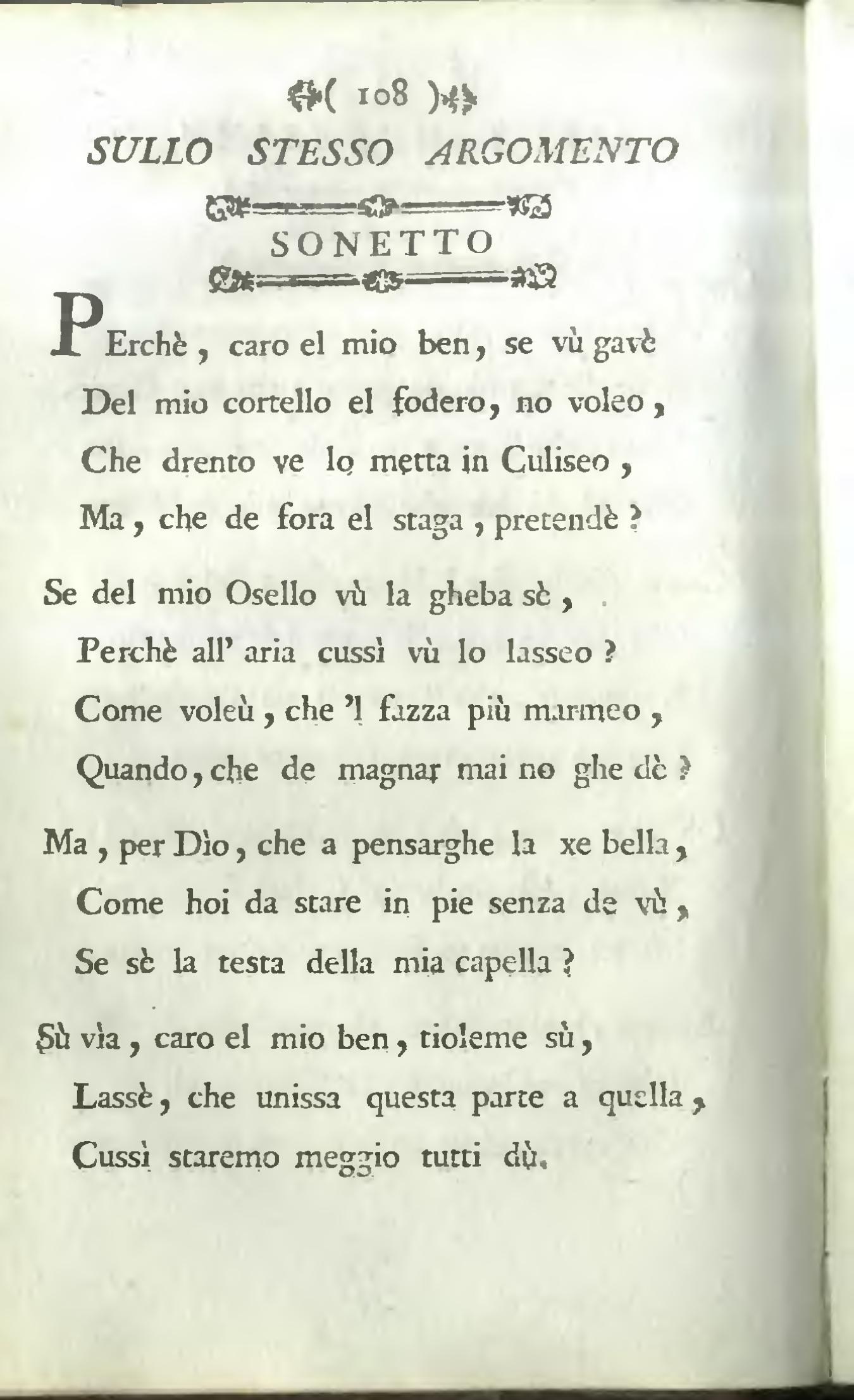 Testo Caro Dio Umberto Maria Giardini