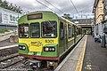 Raheny Railway (DART) Station (Ireland) - panoramio (20).jpg