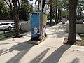 Ramat HaSharon. 19 April, 2015 (142).jpg