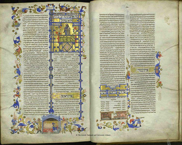 Arte sefardí. Mishné Torá (Maimónides, 1180), manuscrito hebreo copiado en Sefarad, c. 1340, e iluminado por Matteo di Ser Cambio en Perugia en 1400.