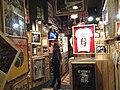 Ramonesmuseumberlin.jpg
