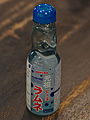 Ramune by Kimura Drink Co Ltd.jpg