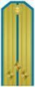Rank insignia of Старши лейтенант of the Bulgarian Air forces.png
