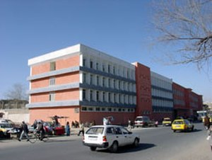 Economy of Afghanistan - Afghan Ministry of Finance in Kabul in 2002