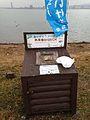 Recycle box for incasive alien fish.jpg