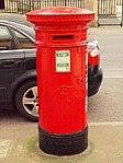 Red pillar box (1916 Celebrations 2016) Haddington Rd 1.JPG