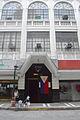 Regina Building Escolta Street Entrance.jpg