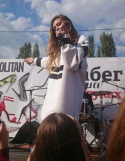 Regina Todorenko
