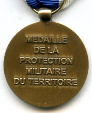 Medal for the Military Protection of the Territory - Reverse of the Medal for the Military Protection of the Territory