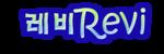 ReviNet