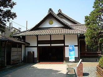 Risshō Kōsei Kai - Original Headquarters