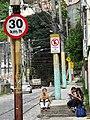 Road Up to Santa Teresa District - Downtown Rio de Janeiro - Brazil (17370916099).jpg