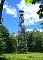 Rock Rift Fire Tower.jpg