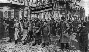 Mihail Gheorghiu Bujor - Romanian revolutionary regiment marching in Odessa in January 1918