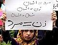 Rouhani's trip to Mazandaran (13920320092233140).jpg