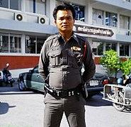 Royal Thai Police officer