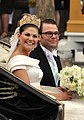 Royal Wedding Stockholm 2010-Slottsbacken-07 edit.jpg