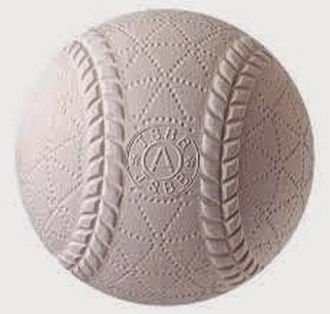 Baseball (ball) - A rubber baseball
