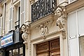 Rue Yves-Toudic (Paris), numéro 4, porte 02.jpg