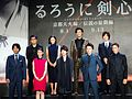 Rurouni Kenshin- Kyoto Inferno - The Legend Ends, Red Carpet Premiere (15212213249).jpg