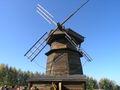 Russia-Suzdal-MWAPL-Windmill-1.jpg