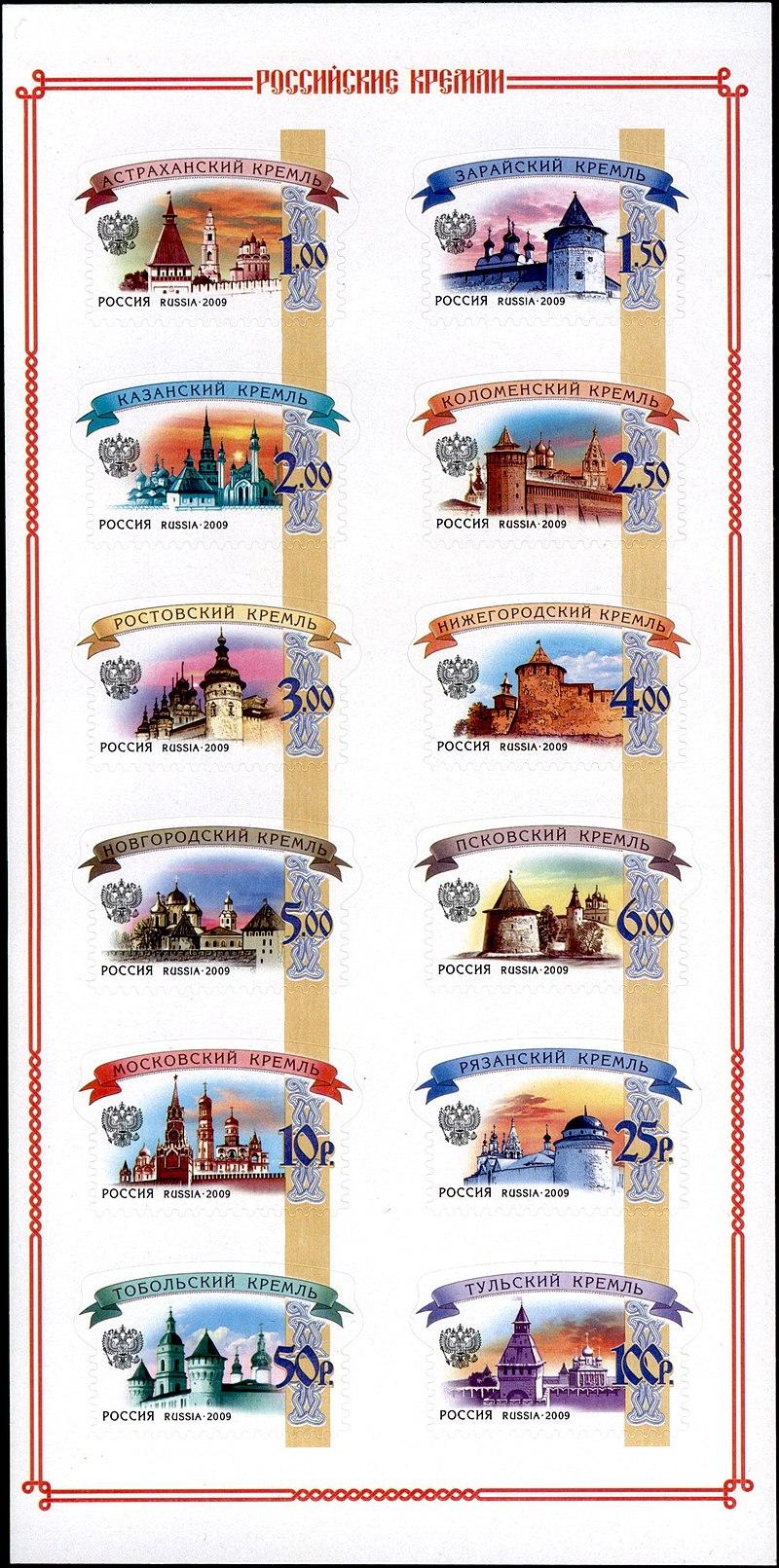 Сколько марок для отправки открытки по россии, спасибо большое