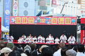 Ryukyu Matsuri in Shin-Nagata Oct09 063.JPG