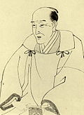 Ryūtei Tanehiko