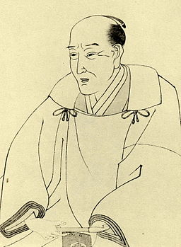Ryutei Tanehiko