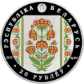 Słuckija pajasy. Šlachiecki kaścium (silver coin, averse).png