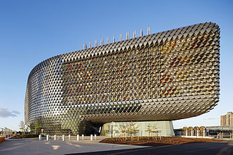South Australian Health and Medical Research Institute - The southern face of the SAHMRI building in February 2014