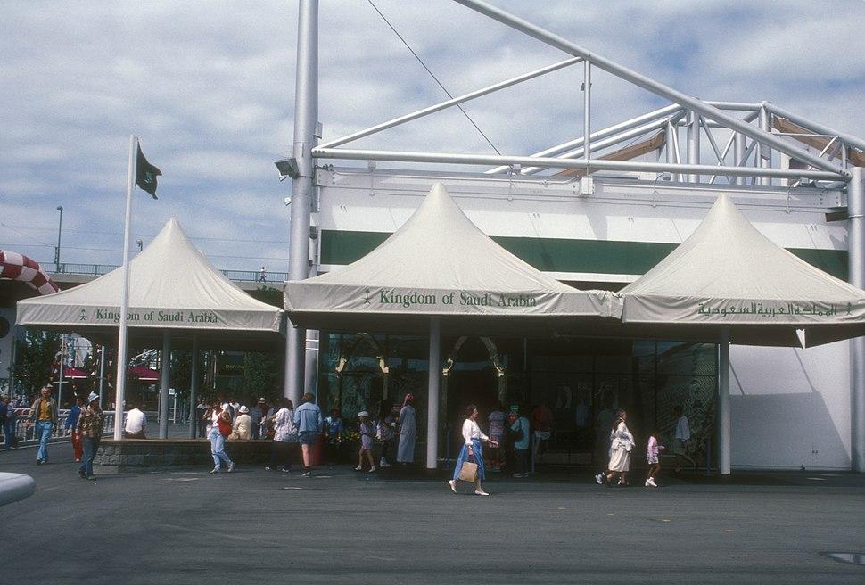 SAUDI ARABIA PAVILION AT EXPO 86, VANCOUVER, B.C.