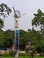 SBI clock tower at Kadri Park in Mangalore.jpg