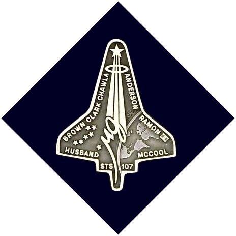 STS107ByPhilKonstantin