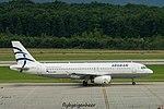 SX-DGK Airbus A320-232 A320 - AEE (28376731256).jpg