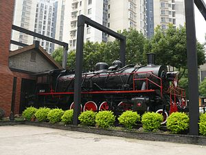 China Railways SY - SY 368 in front of the restaurant Gourmet Mansion in Nanjing.