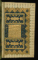 Sa'di - Illuminated Frontispiece with Verses in Honor of Sa'di - Walters W6173B - Full Page.jpg