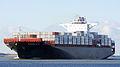 Safmarine Boland (ship, 2013) 001.jpg