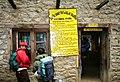 Sagarmatha National Park Jorsale Entrance (7476662016).jpg