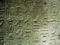 SakkaraPyramidsEgypt 2007feb1-11 byDanielCsorfoly.JPG